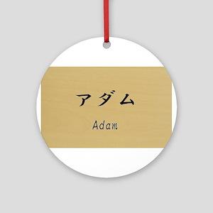 Adam, Your name in Japanese Katakana system Orname