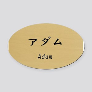 Adam, Your name in Japanese Katakana system Oval C