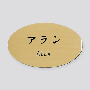 Alan, Your name in Japanese Katakana system Oval C