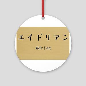 Adrian, Your name in Japanese Katakana system Orna