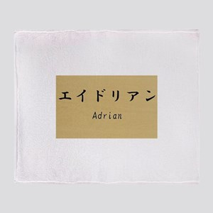 Adrian, Your name in Japanese Katakana system Thro