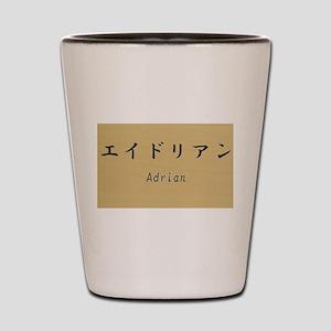 Adrian, Your name in Japanese Katakana system Shot
