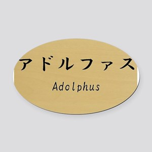 Adolphus, Your name in Japanese Katakana system Ov