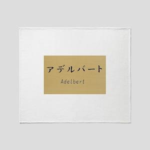 Adelbert, Your name in Japanese Katakana system Th