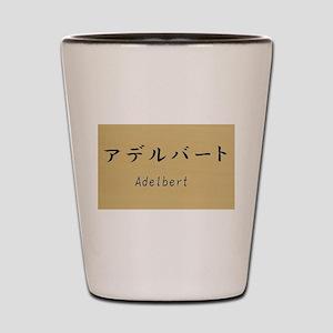 Adelbert, Your name in Japanese Katakana system Sh