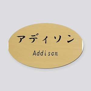 Addison, Your name in Japanese Katakana system Ova