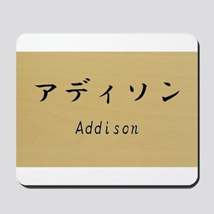 Addison, Your name in Japanese Katakana system Mou