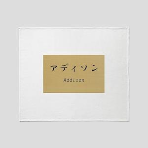 Addison, Your name in Japanese Katakana system Thr