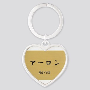Aaron, Your name in Japanese Katakana System Keych
