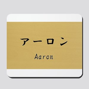 Aaron, Your name in Japanese Katakana System Mouse