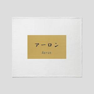 Aaron, Your name in Japanese Katakana System Throw