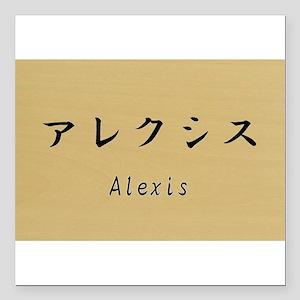 Alexis, Your name in Japanese Katakana system Squa