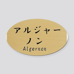Algernon, Your name in Japanese Katakana system Ov