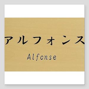 Alfonse, Your name in Japanese Katakana System Squ