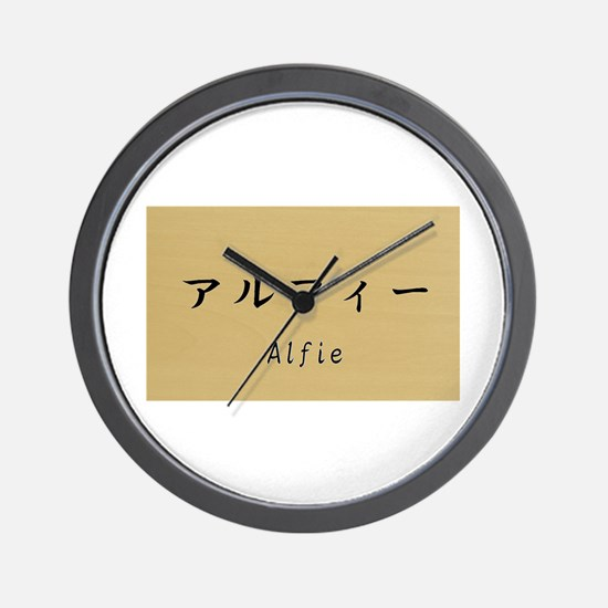 Alfie, Your name in Japanese Katakana System Wall