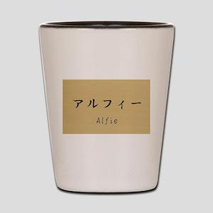 Alfie, Your name in Japanese Katakana System Shot