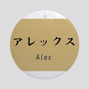 Alex, Your name in Japanese Katakana System Orname
