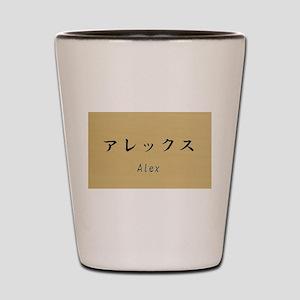 Alex, Your name in Japanese Katakana System Shot G