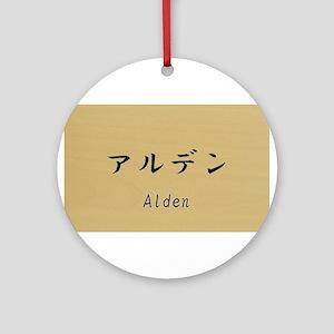 Alden, Your name in Japanese Katakana System Ornam