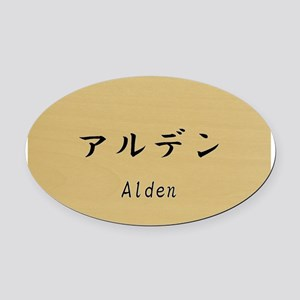 Alden, Your name in Japanese Katakana System Oval