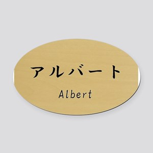 Albert, Your name in Japanese Katakana system Oval