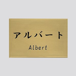 Albert, Your name in Japanese Katakana system Rect