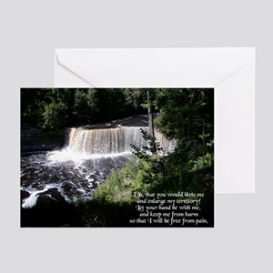 Jabez Prayer Greeting Cards (Pk of 10)