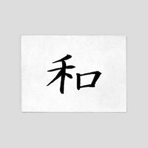 Peace Kanji 5'x7'Area Rug