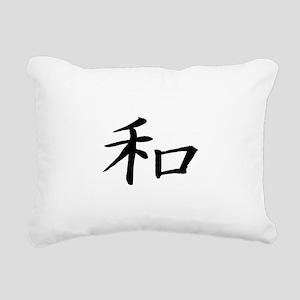 Peace Kanji Rectangular Canvas Pillow