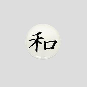 Peace Kanji Mini Button