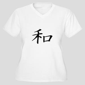 Peace Kanji Plus Size T-Shirt