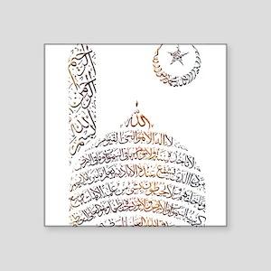 Kursi Rectangle Sticker