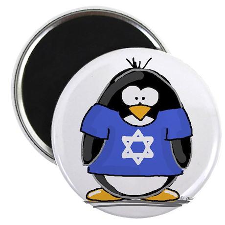 "Star of David Penguin 2.25"" Magnet (10 pack)"
