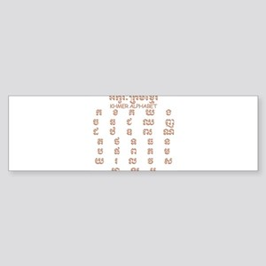 Khmer Alphabet Bumper Sticker