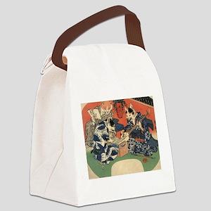 Japan-7 Canvas Lunch Bag