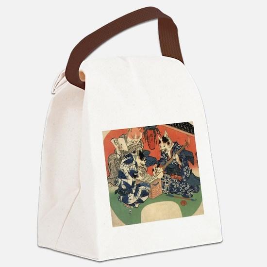 Japan-7.jpg Canvas Lunch Bag