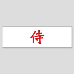 Samurai Kanji Red Bumper Sticker