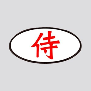 Samurai Kanji Red Patches
