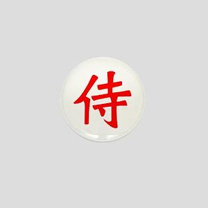 Samurai Kanji Red Mini Button
