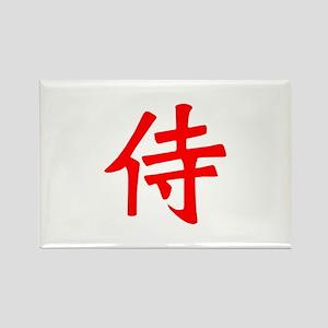 Samurai Kanji Red Rectangle Magnet