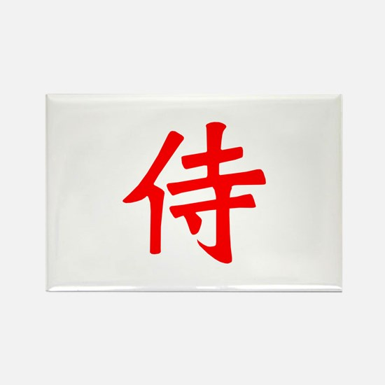 Samurai Kanji Red Rectangle Magnet