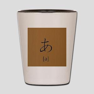 hiragana-a Shot Glass
