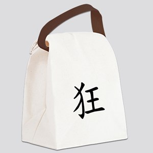 Crazy Kanji Canvas Lunch Bag