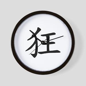 Crazy Kanji Wall Clock