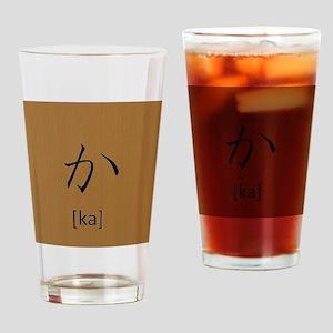 hiragana-ka Drinking Glass