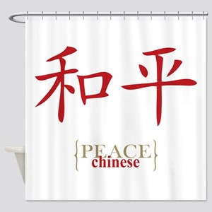 Chinese Peace Shower Curtain
