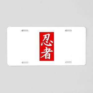 Ninja Kanji Red Aluminum License Plate