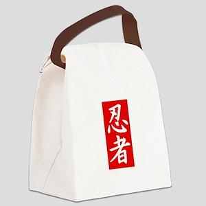 Ninja Kanji Red Canvas Lunch Bag