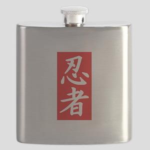 Ninja Kanji Red Flask