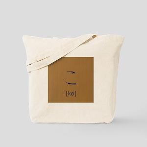 hiragana-ko Tote Bag